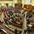 Депутаты хотят создать еще одно министерство
