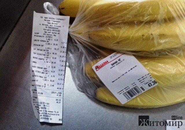 """В житомирском """"Ашане"""" цены в торговом зале и на кассе могут существенно отличаться, разумеется, не в пользу покупателя. ФОТО"""