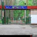 """У Житомирі виділили півмільйона гривень на ремонт даху корпусу в таборі """"Супутник"""""""