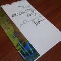 Житомирські художники випустили у світ авторський календар із власними творами