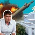 Савченко хотела обрушить купол Рады и автоматами добивать уцелевших