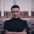 """""""Що, вс**лися?"""",  – Надія Савченко. ВІДЕО"""