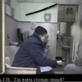 Как Савченко с Рубаном планировали убивать Порошенко, Турчинова и Авакова. Реконструкция