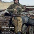 Зупинки громадського траспорту в Житомирі прикрасять фото десантників 95 бригади