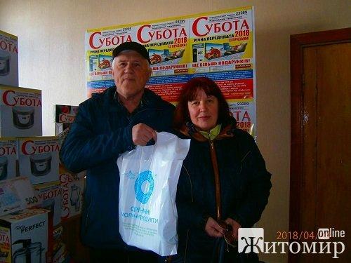 """Щасливі передплатники """"Суботи"""" вже отримали молочну продукцію від """"Органік мілк"""""""