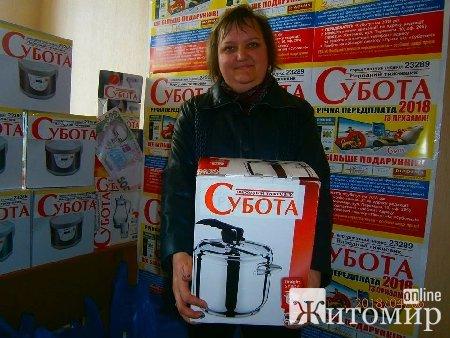 """Супер-приз від """"Суботи"""" дістався ще одній щасливиці з Чуднівського району"""