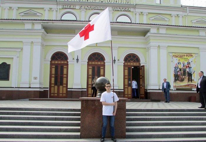 У житомирській філармонії урочисто відзначили сторіччя діяльності Товариства Червоного хреста