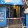 У Малині в гральному закладі стався вибух. ФОТО