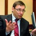 Американские санкции для Юрия Луценко? Это совсем не фантазия!