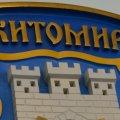 У Житомирі говоритимуть про історичне затвердження житомирської символіки