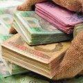 З міського бюджету виділили майже мільйон гривень на зарплату житомирським медикам за квітень
