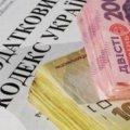 На соціальні потреби мешканці Житомирщини направили понад 1 млрд. гривень