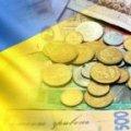 До місцевих бюджетів Житомирської області надійшло понад 1,2 млрд. гривень