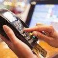 """""""Укрпошті"""" дозволили приймати до оплати банківські карти"""