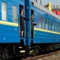 """""""Укрзализныця"""" повысит стоимость билетов к середине мая"""
