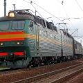 Смерть на железной дороге: в Бердичеве поезд отрезал голову мужчине