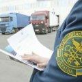 Через підроблені документи у водія вилучили легковик на кордоні