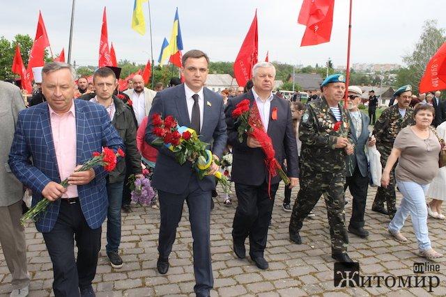День Перемоги у Житомирі. ФОТО. ВІДЕО
