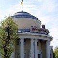 В Новоград-Волинському горів молодіжний центр та ресторан. ФОТО. ВІДЕО
