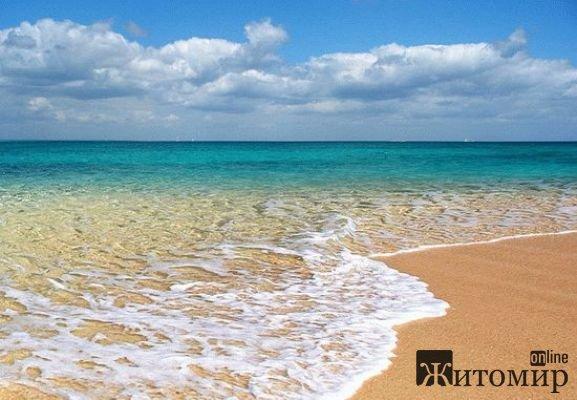 Відпочинок на березі Чорного моря