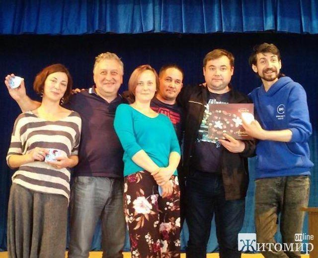 У Житомирі пройшов фестиваль інтелектуальних ігор «Дикий Комар - 2018». ФОТО