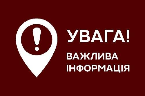 Сьогодні у Житомирі буде перекритий майдан Соборний, – патрульні