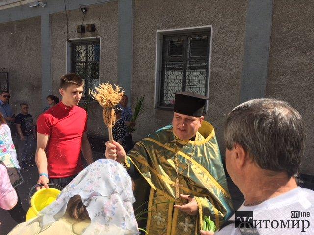 У Житомирі святкують День Святої Трійці. ФОТО