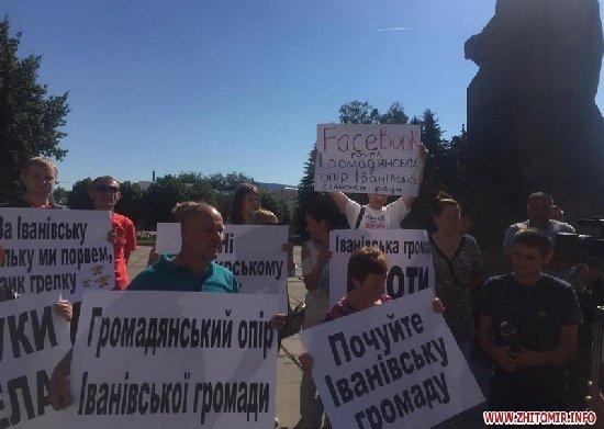 У Житомирі проти приєднання до обласного центру протестують мешканці Іванівки та Барашівки