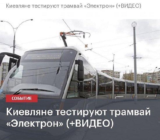 В Росії замість свого прогресу, показали український. Мережа сміється