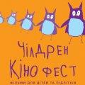 У Житомирі відбудеться щорічний фестиваль дитячого кіно з участю відомої письменниці Лариси Денисенко