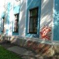 """""""Дибілус житомирський"""": на стінах краєзнавчого музею невідомі залишили нецензурні написи фарбою"""