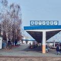 В Украине вступил в силу закон, позволяющий селам-спутникам присоединяться к городам