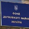 ФГИ решил приватизировать Черкасский завод химреактивов и Житомирский завод химволокна