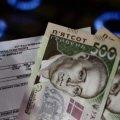 Украинцев вынудят оплачивать дополнительные платежи за газ