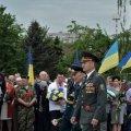 У Житомирі вшанували пам'ять загиблих у Другій світовій війні
