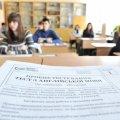 Більше 11,5 тисяч абітурієнтів Житомирщини складатимуть зовнішнє незалежне оцінювання