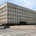 Депутати обласної ради вимагають від Верховної Ради внести на розгляд Антиолігархічний пакет