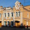 До Всесвітнього дня вишивки у стінах обласної бібліотеки пройде скайп-зустріч із майстрами зі всіх куточків України