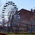 Парк культури та відпочинку працює у весняно-літньому режимі