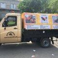 У центрі Житомира працює трицикл для прибирання урн та невеликого сміття