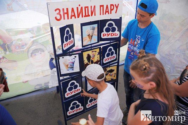 """У Житомир завітало МЕГА Свято Морозива від компанії """"Рудь"""". ФОТО"""
