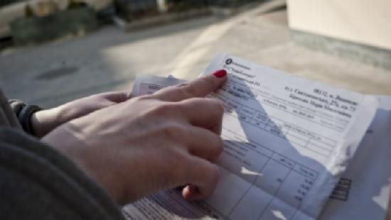У квітні мешканці області сплатили понад 200 млн грн. за житлово-комунальні послуги