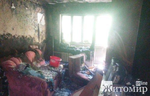 У Житомирі в п'ятиповерхівці - пожежа. ФОТО
