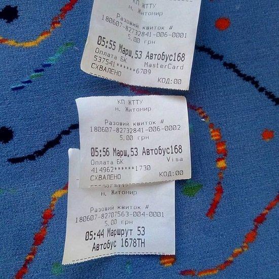 За 5 грн та з безготівковим розрахунком: на вулиці Житомира виїхали 14 МАЗів