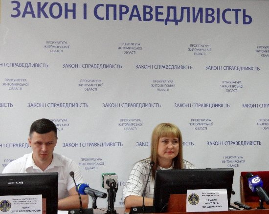 ПАТ «Житомиргаз» та ТзОВ «Житомиргаз Збут» зобов'язані перерахувати плату за газ 40 тис. житомирянам, – прокуратура