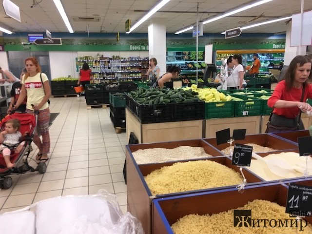 """У Житомирі зашкалюють ціни на перець-""""білозірку"""" нового урожаю. ФОТО"""