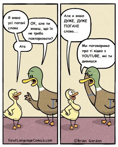 Як це – бути татом? 13 веселих коміксів про будні батьківства