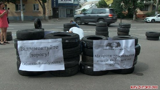 У Житомирі активісти принесли до САДу шини та вимагають звільнення керівника облавтодору