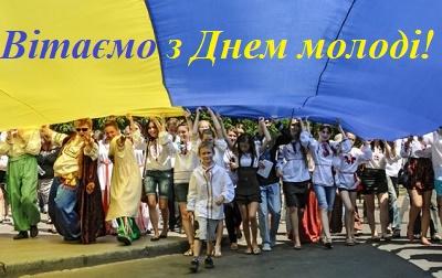 Привітання з Днем молоді від голови Аграрної партії в Житомирської області Володимира Федоренка