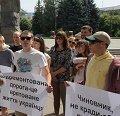 Плохие дороги вывели житомирян на акцию протеста перед областной администрацией. ФОТО. ВИДЕО
